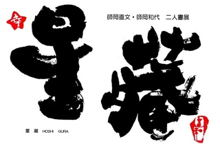 DM(中) (3).jpg