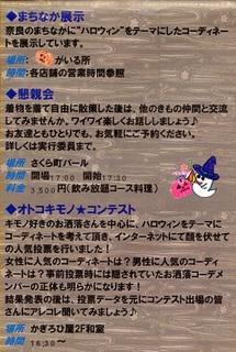 きもの3.jpg
