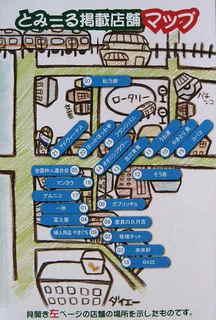 とみ マップ左.jpg