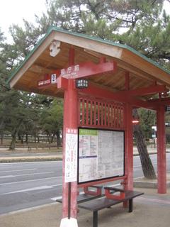 県庁前バス停.JPG