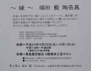 福田さん 解説書.jpg